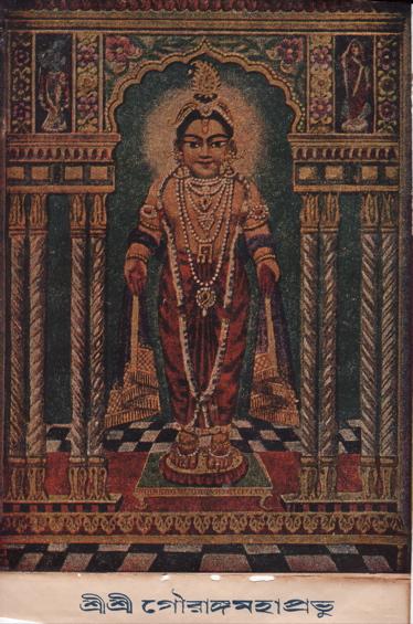 navadvipa-gauranga